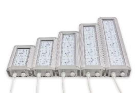 Светодиодные светильники завода EFFEST по отличным ценам!